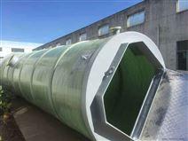 智能一体化玻璃钢预制泵站助力排水工程