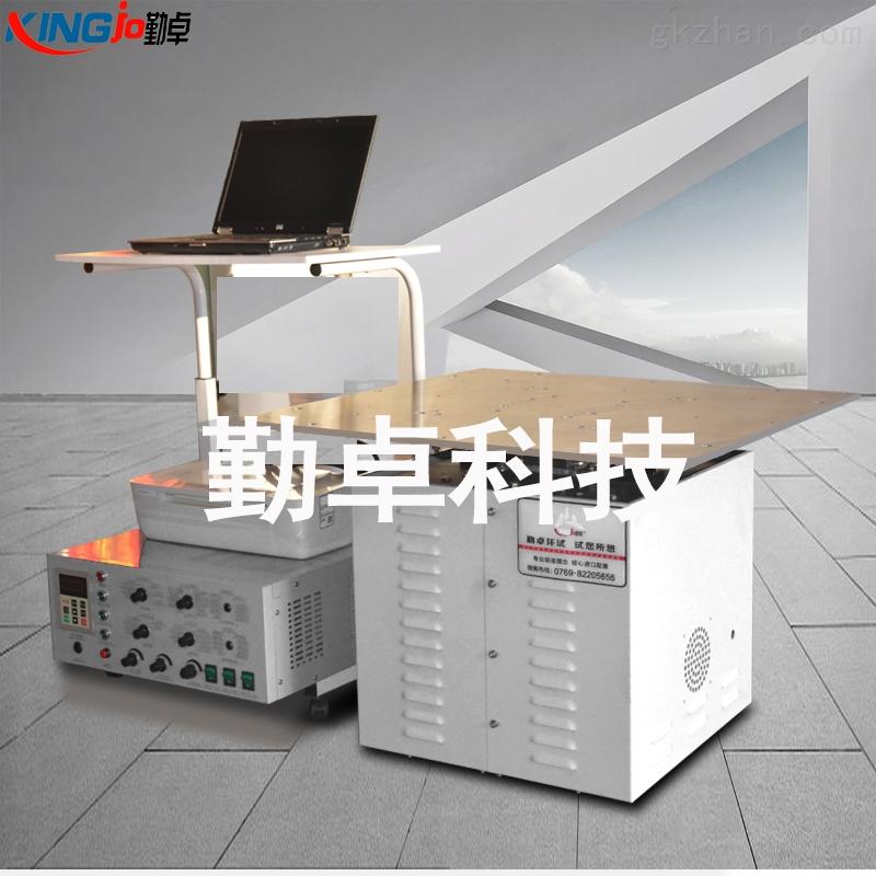 垂直振动台垂直水平振动试验机振动试验台