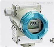 好性能SIEMENS压力变送器6GK1503-3CC00