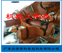 ABB机器人电机