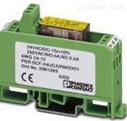 德國菲尼克斯PHOENIX安全繼電器的說明書