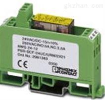 德国菲尼克斯PHOENIX安全继电器的说明书