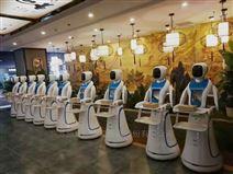 餐厅餐饮送餐机器人队列入住浙江天奢餐饮
