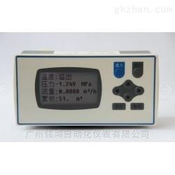 流量温度压力显示积算记录仪厂家直销