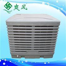 杭州冷風機廠家