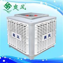 物流倉庫降溫方法