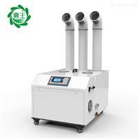 超声波加湿器JY-CS