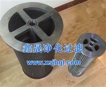 福伊特變速箱耦合器油濾芯91.3301.11(鑫晟)