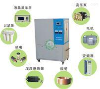 印刷厂喷雾加湿系统