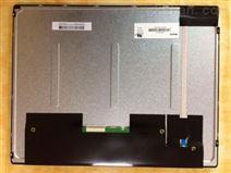 群创15寸工业显示液晶屏