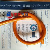 探伤机专用电缆 野外探测电缆 上海津羿