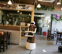 餐饮餐厅送餐机器人悄然改的生活方式!