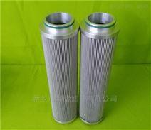 INR-S-620-PX03替代滤芯,电厂专用