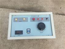 220V单相大电流发生器久益直供