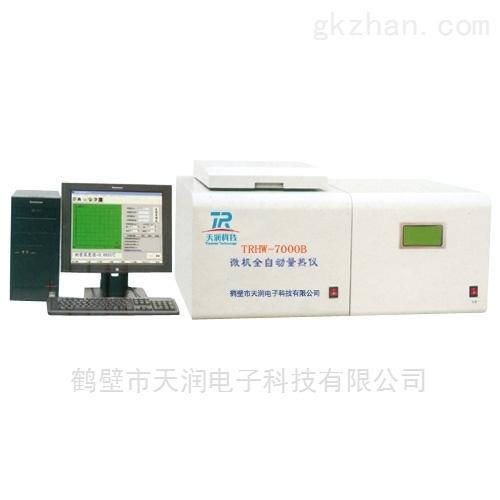 厂家直销煤炭发热量检测仪微机全自动量热仪