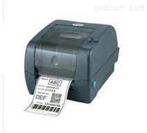 热敏式条码打印机
