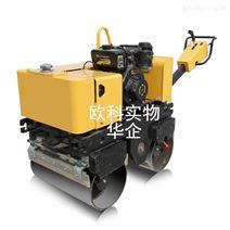 手扶式单轮压路机 水泥路面压平机