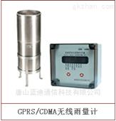 管網流量監測設備
