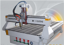 M-1325G智能高速木工雕刻机