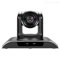 高清視頻會議攝像機10倍光學變焦高清1080p