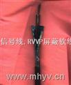 MHYAV矿用阻燃通讯电缆