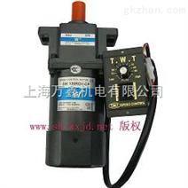 台湾万鑫感应式调速电机
