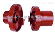 供应泵用三爪联轴器,水泵联轴器