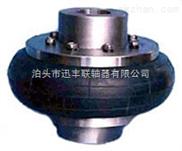 生产LLb轮胎式联轴器