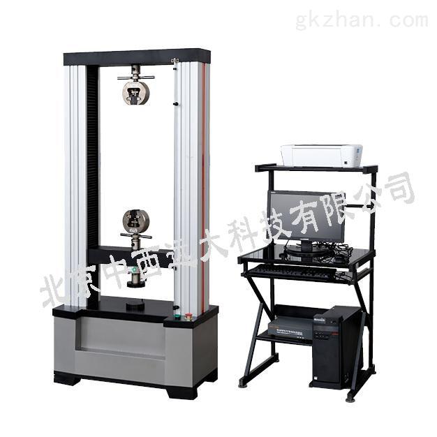 电子试验机300KN(中西器材)