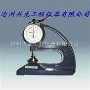 防水卷材测厚仪(兴龙仪器)