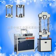 山东钢绞线拉力试验机|60T预应力钢绞线拉力测试仪|钢绞线拉伸性能试验机型号