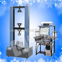 保温材料万能试验机生产厂家|保温材料万能测试仪价格|保温材料性能试验机型号