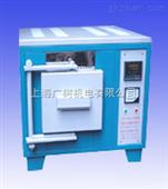 数显鼓风恒温干燥箱 高温热风循环烘箱 红外线烘箱