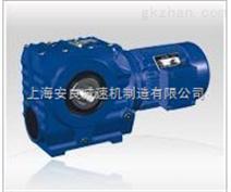 供应S系列斜齿轮涡轮减速机-SAF37减速机-SAF47减速机价格
