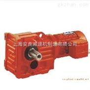热卖SAT57精品齿轮减速机-SAT67减速机-SAT77小型减速机价格