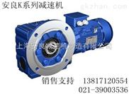 供应KA97小型齿轮减速机-KA107减速机价格-减速机厂家