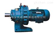 上海热卖X84摆线减速机-X85减速机价格-X95摆线减速机生产厂家
