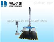 厂家zui畅销!重庆双翼跌落试验机(数显)质量zui好/双翼跌落试验机(数显)价格