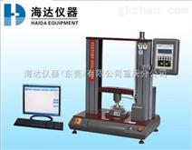 重庆大学城zui好用的纸板抗压试验机