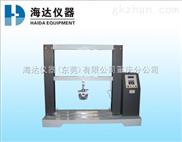 重庆江北zui实用的拉力材料试验机厂家报价/*拉力材料试验机参数介绍