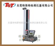 单柱拉力试验机+单柱拉力试验机专业供应商