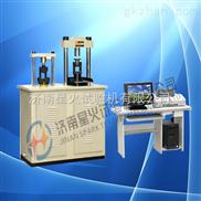 恒应力水泥抗折抗压试验机,水泥抗折试验机,水泥抗压试验机