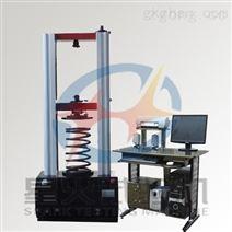 星火微机控制弹簧拉压试验机