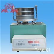 CFJ-II茶葉篩分機