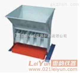 厂家zui新推出JL-1高品质粗集料分样器,分样器zui低售价,建筑测量专用仪器厂家专业供应,简单、方便