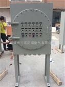 内装多元件防爆控制箱 圆形隔爆型BXK-T非标控制箱