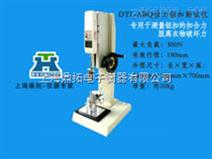 上海zui好的纽扣拉力试验机价格,纽扣试验机测试力度