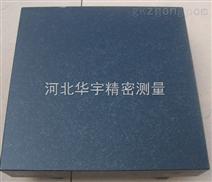华宇大理石平板平台材质济南青