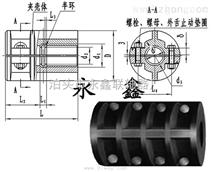夹壳联轴器 凸缘联轴器 刚性联轴器