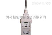 梅河口市专供HS5660A型精密脉冲声级计